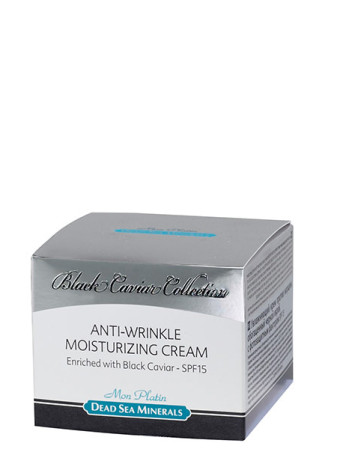 Anti-Wrinkle-Moisturizing-Cream-with-Black-Caviar-SPF-15