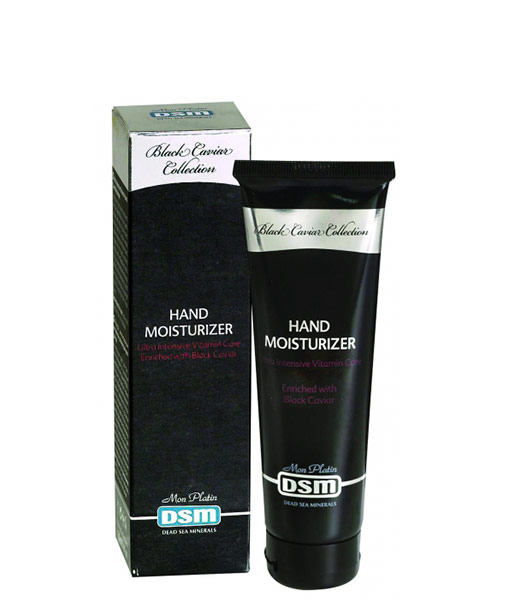 Ultra-Intensive-Vitamin-Hand-Care-Moisturizer