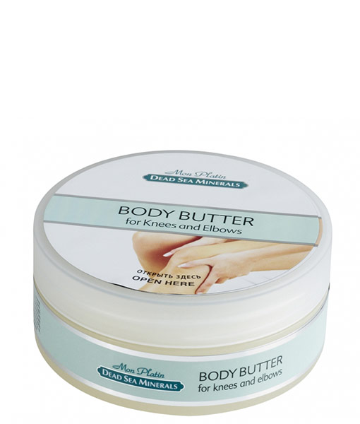 body-butter-for-knees-and-elbows